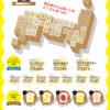 食パンをよく食べる都道府県ランキング!西日本が上位独占