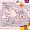 世界のうまい漬物29種。日本代表は沢庵と梅干しが選出