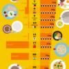 お米を食べる国ベスト10!日本の米消費は50年で4割減少