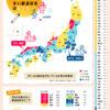 ママが働く日本海側の都道府県多い謎。理由は3世代世帯の住居環境?