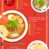 タイヌードルの醍醐味は麺・具・スープを自分好みにアレンジ