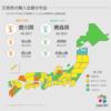 文房具購入額ランキング。日本の文房具が海外で人気