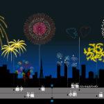 夜空を彩る打ち上げ花火