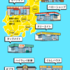 コンビニは日本に何種類?地方密着型のコンビニエンスストア