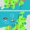 日本語方言地図。地域ごとに方言の種類はこんなにも多い