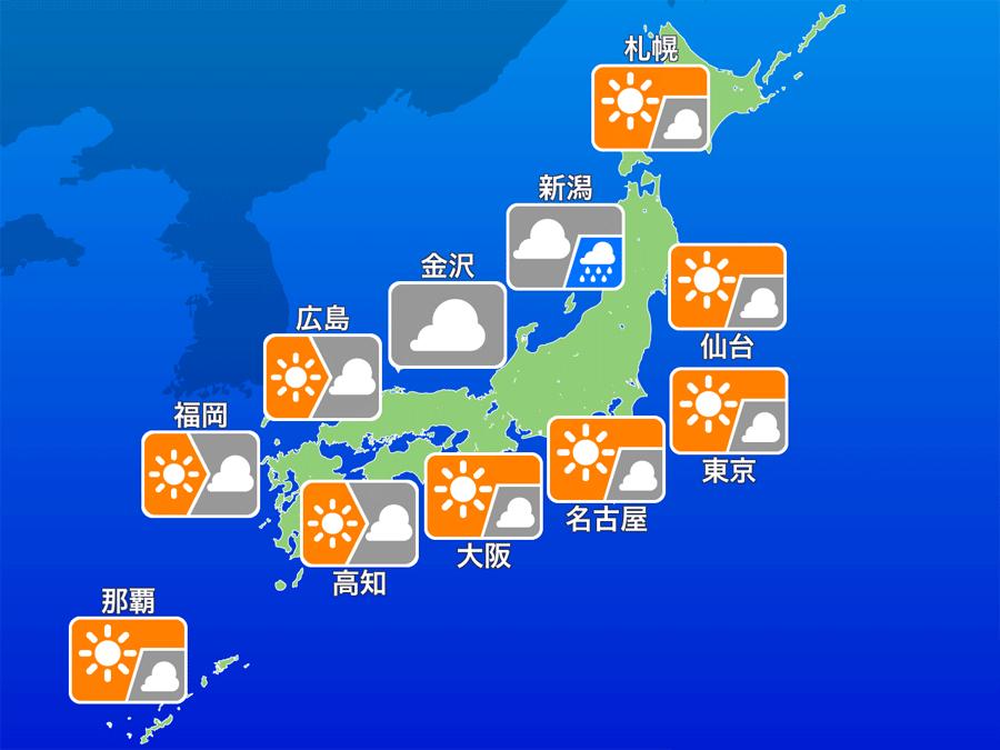 天気予報図