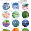 季節で変わる日本の絶景風景。日本の美しさは四季にあり